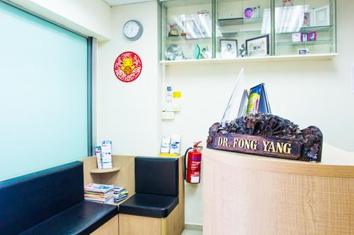 Dr Fong Yang Tiong Bahru Clinic